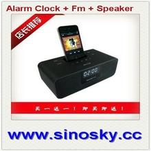 LEEMAN corporate gifts fm speaker Music speaker