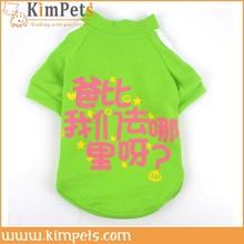 pet clothes factory dog summer T-shirt