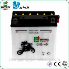 Batrex Long Motorcycle Battery Life 12v 9ah Battery