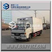 JMC 4*2 2000kgs 1000kgs mini refrigerated truck freezer box truck