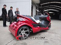 EEC Approved 300CC Trike ATV