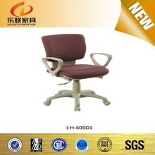 Mid-Back Lift Mesh Chair Ergonomic Computer Desk Office Chair