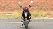 Motorcycle 250cc trike chopper three wheel motorcycle