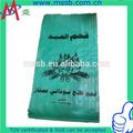 China pp bolsas tejidas/sac/de rafia para 50kg, 25kg arroz de embalaje exportado a ultramar