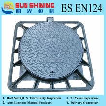 SUN SHINING Cast Aluminium Manhole Cover