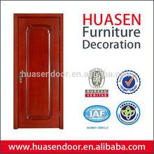 Wooden Door For Room Price