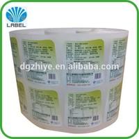 Frozen ice cream labels,logo customized food grade stickers