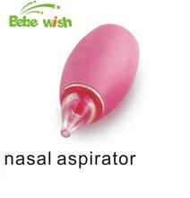Nasal Aspirator for baby