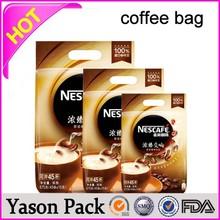 Yason liquid juice bar packaging wicketted bag beautiful key ring supplier