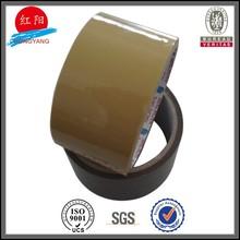 china opp tape