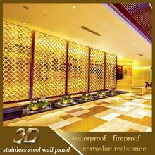 Home/Restaurant/Hotel Sliding Folding Decorative Room Partition