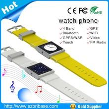 China Phone Watch