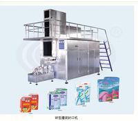 new aseptic milk packing machine-YH-2000