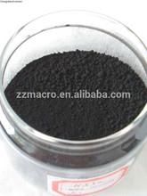 Paint grade Carbon Black N330/660 N220/550