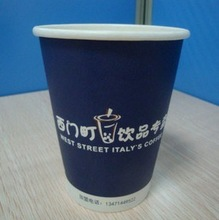 Supply 7OZ Singel Wall Paper Cups/Accpect Various Logo
