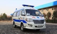 Golden Dragon XML5035XJH28 medical vehicle