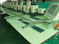 18 têtesperte chenille,/chaîne- point l'industrie machine à broder, automatique tondeuse