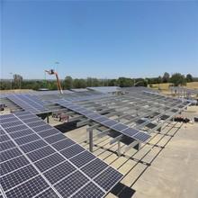 carport solar panel pole mount bracket solar panel mounting
