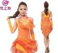 Sexy baile latino vestido de la salsa 4 unids de baile latino traje de la danza Jazz de la falda L-7075 #