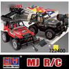2015 rc car turbo kit ! 1 16 scale model car wheels mini monster truck remote control truck for sale