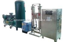 ozone generator waste water treatment machine,water sanitation ozone equipment