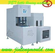 PET bottle blowing machine bottle pet 15ml needle empty e liquid bottle with thin tip