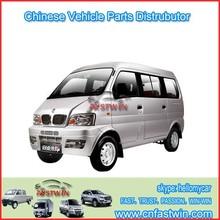 China Dfm Mini Truck Car Parts For DFM K01/K02/K05/K07/ K17