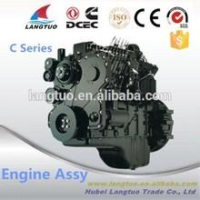 High Power 300P DCEC C300 Air Cooled Diesel Engine