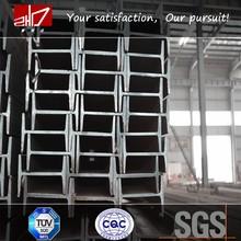 aluminum i beam/metal structural steel i beam price/ss400 - ss490 grade i beam