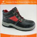الصين مصنع الأحذية بالجملة الصانع فيتنام للعمل