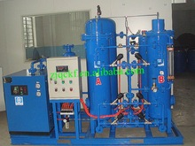 High Purity Oxygen Generator with Low Price