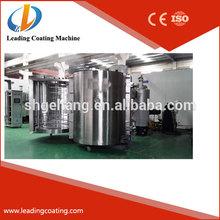 trophy vacuum plating coating manufacturer,trophy pvd metallising machine,vacuum plating equipment plant for plastic glass