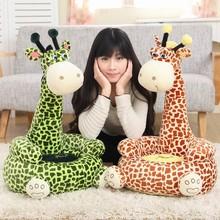 the new giraffe plush sofa in 2015