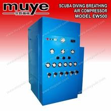Scuba Diving Portable Breathing Air Compressor EX500ll