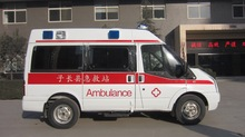 Ambulance car, Medical ambulance car,factory offer ambulance car price CQK5038