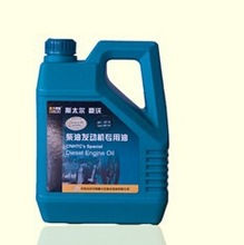 HOWO truck engine oil 15W-40
