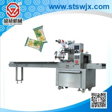 high quality chocolate packing machine, chocolate wrapping machine, pillow packing machine for chocolate