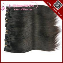 Alibaba China Supplier yiwu shengbang hair products factory