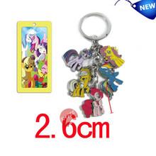Promotional My Little Pony Metal Keychain