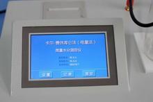 HZWS-2 Transformer Oil Moisture Meter