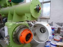 2015 discount used wood pellet machinery