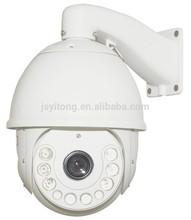 IR dome security camera 1080P FULL HD - IP cameras - ip camera ptz