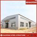 تصميم عصري بناء المحمولة تصميم مبنى سكني تجاري