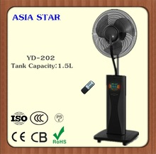 Best price Water Cooler/Cooling With Fan/Cooling Stand Fan