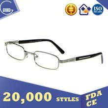 Best Eyeglass Lenses, christmas ornament, korea color contact lens