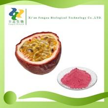 Hot selling Natural passion fruits powder / Organic food grade passion powder