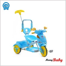2015 new china cute baby tricycle with music and toy
