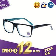 video glasses fashion plain glasses fashion accessories brand name