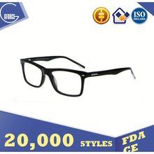 Costco Eyewear Frames, ocean souvenir, eyeglasses string