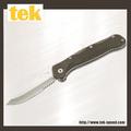 معدات الصيد دمشق السكين مع شفرات قطع